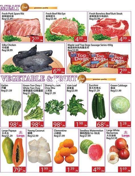btrust supermarket mississauga flyer july previous