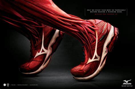 Mizuno Pro Runner 15 Ad   Gute Werbung
