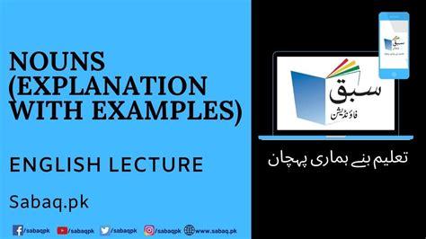 nouns explanation  examples english lecture sabaq