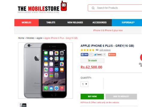 iphone 6 32gb apple store