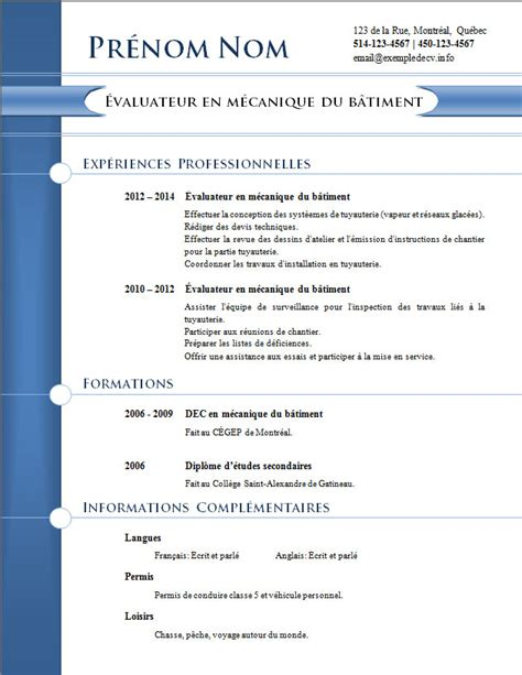 Exemple De Cv Format Word by Exemple Un Cv Word Cv Anonyme