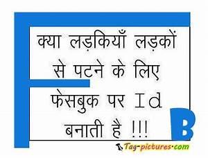 funny-facebook-hindi-question | vikash ahlawat | Flickr