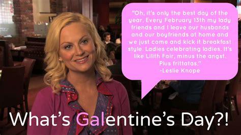Leslie Knope / Galentine's Day / #ParksandRec | Happy galentines day, Galentines, Happy hearts day