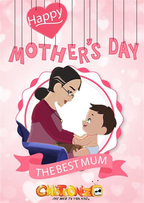 Happymothersday Happy Mothers Day Happy Mothers
