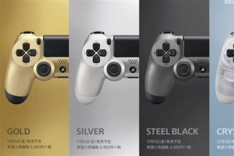 ps4 controllers colors new controller colors ps4 faceplates revealed at