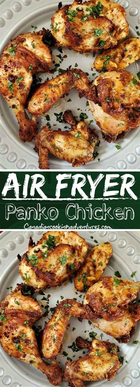 chicken recipes panko air fried canadiancookingadventures