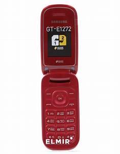 U041c U043e U0431 U0438 U043b U044c U043d U044b U0439  U0442 U0435 U043b U0435 U0444 U043e U043d Samsung E1272 Garnet Red  Gt