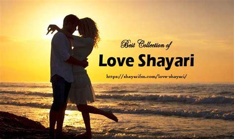 love shayari  love shayari true love shayari