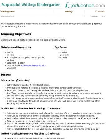 language lesson plans for preschool writing lesson plans education 741