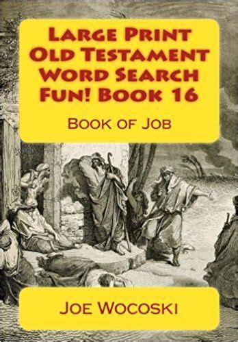 large print  testament word search fun book  book