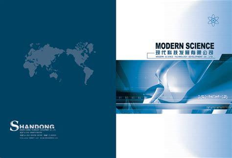 科技公司封面_素材中国sccnn.com