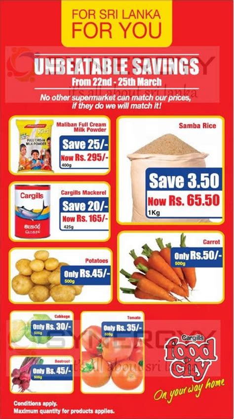 Cargills Food city Unbeatable Prices From 22nd to 25th ...
