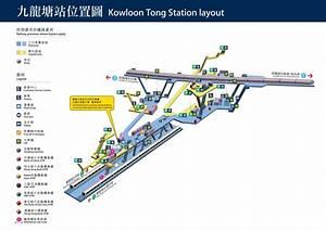Mtr Kowloon Tong Station Layout Diagram 2017