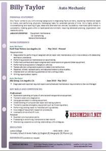 great resume exles 2017 resume 2017