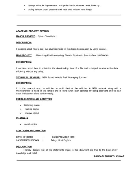 able to work pressure resume resume as fresher