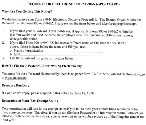 irs requesting form