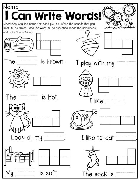 kindergarten sentence building worksheets unscramble the
