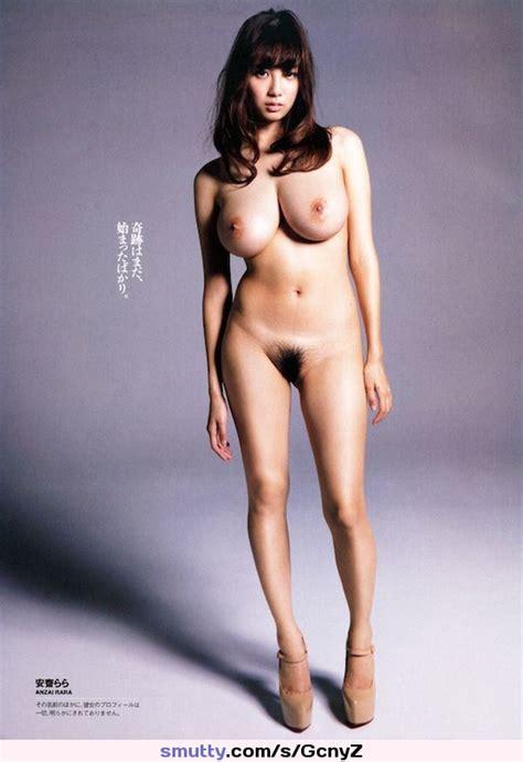 Shionutsunomiya Raraanzai Japanese Asian Bustyasian Boobs Tits Bigboobs Bigtits