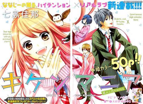 List Anime Komedi Romantis Terbaik Shoujo Knoow
