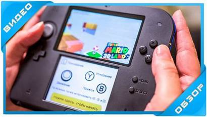 2ds Nintendo обзор