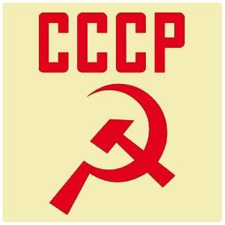 Depressione Caspica Testo - cccp testispartiti