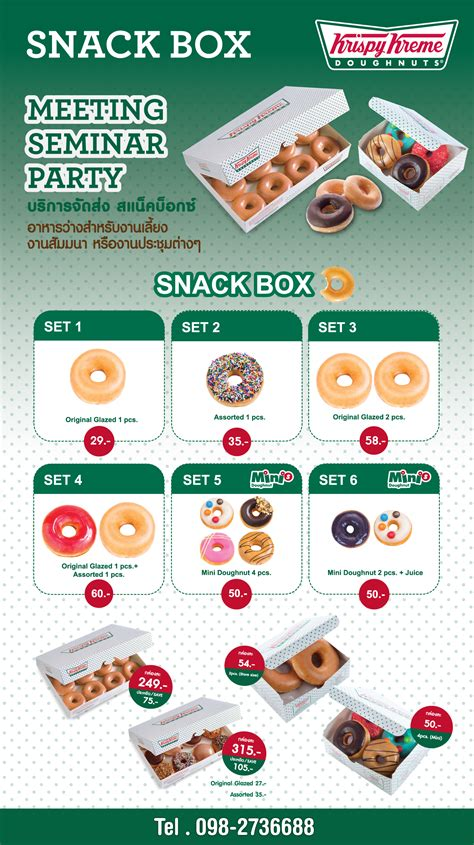 Nevertheless, it has managed to maintain its spot among the best producers of donuts. Catering Services | Krispy Kreme - Doughnuts, Coffee, Sundaes, Shakes & Drinks