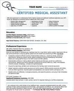 medicine resume template sle resumes for assistant sle resumes