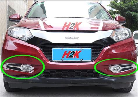 Modifikasi Mobil Hrv Atau Variasi by Jual Dijual Ring Fog L Chrome Honda Hrv Aksesoris Atau