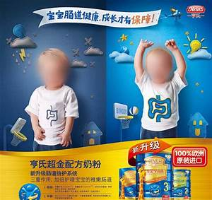 China Introduces New Regulations For Milk Powder Ads | SHP ...