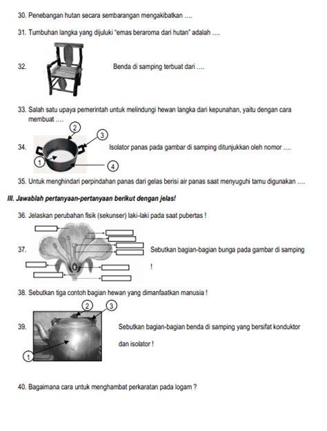 Soal dan pembahasan un matematika smp tahun 2014.pdf. Contoh Soal Akm Smp Kelas 8 2020 | Guru SD SMP SMA