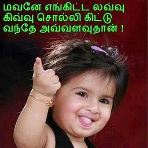 Images Of Funny Pictures Of Babies With Comments In Tamil Summer