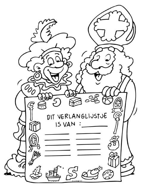 Kleurplaat Sinterklaas 2016 Afdrukken by Let Op Deze Kleurplaat Is Ook Voor Bedrijven Te Huur