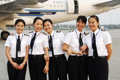 first woman to form australian women s pilot association chinese female pilots get their wings china org cn