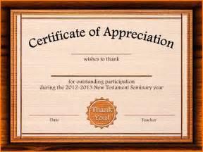 Appreciation Certificate Word Templates