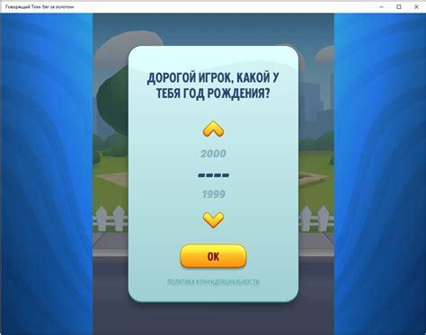 Игры на андроид скачать бесплатно том бег за золотом