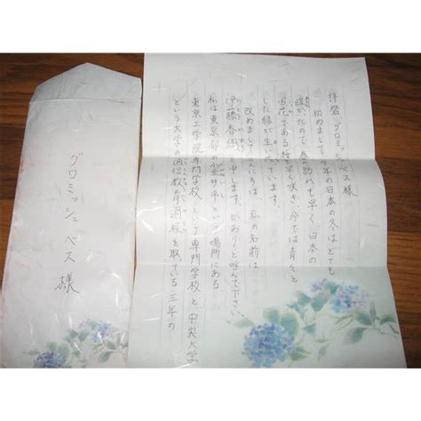 simple method  write  japanese letter   friend