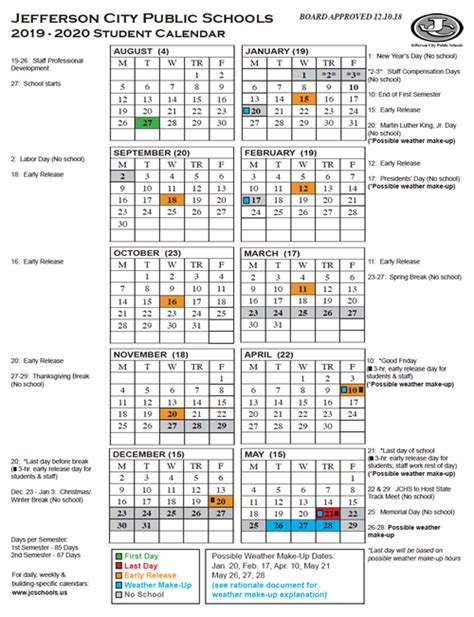 annual district calendar student calendar