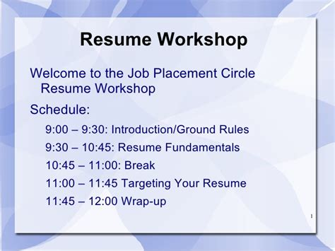 placement circle resume workshop