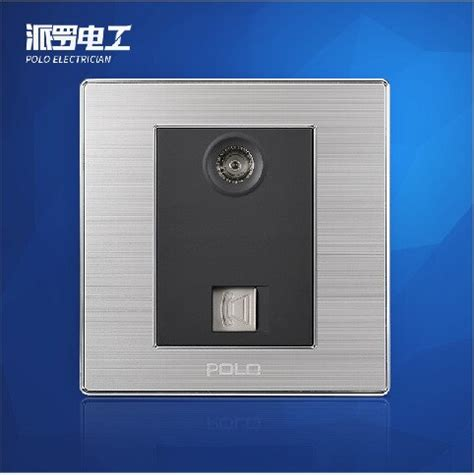 free shipping polo luxury wall light switch panel tv tel