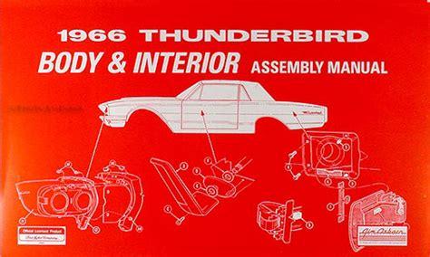 ford thunderbird repair shop manual original