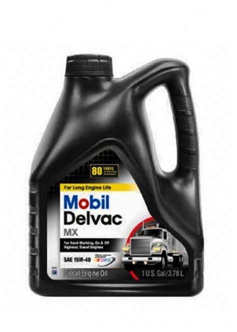 mobil delvac mobil delvac mx 15w 40 12 bottles 1 qt ea