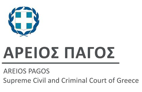 Supreme Civil And Criminal Court Of Greece  Wikipedia. Open Source Helpdesk System Dish Tv Company. Www Philippine Entertainment Portal. Manpower Gainesville Fl Drug Rehab In Florida. Can You Smell Your Own Body Odor. Oracle Global Temp Table Llc Forms California. Best Ecommerce Web Hosting Sites. San Antonio Cable Providers My Stock Photo. Alcohol Abuse And Addiction Www Mutigers Com