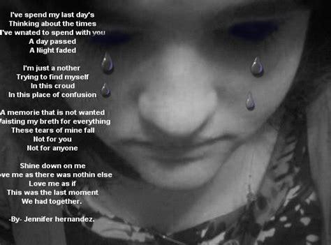 poetry   break  poems