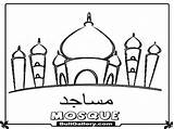 Mosque Coloring Pages Printable Islamic Kaba Clipart Colouring Cartoon Template Prayer Sketch Getcolorings Templates Building Palace Getdrawings sketch template