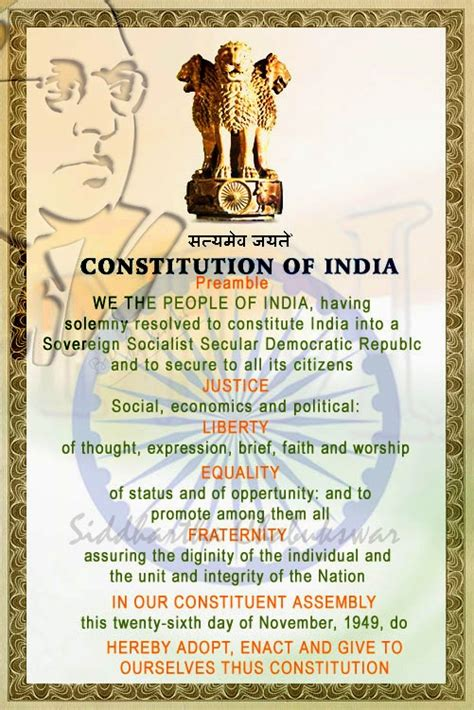 Preamble Indian Constitution