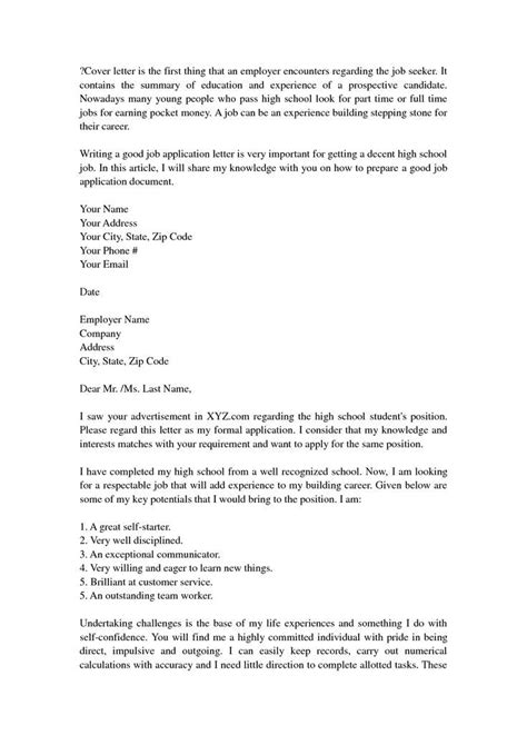 14380 cover letter for high school student with no experience resume cover letter exles for high school students