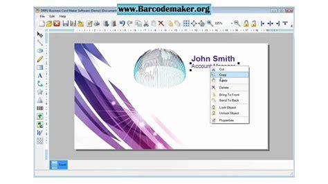 business card maker software