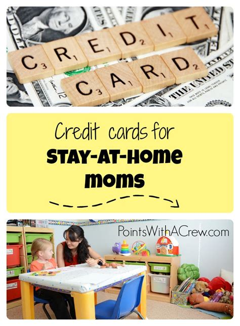 stay at home income what do you put on credit card