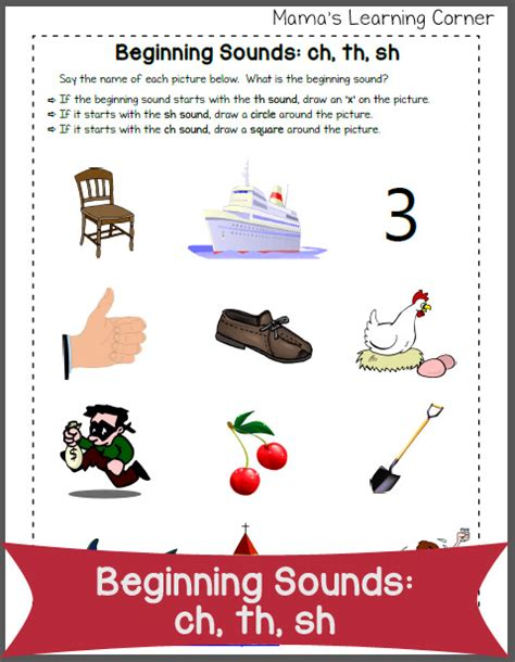 Beginning Sounds Ch, Th, Sh  Mamas Learning Corner