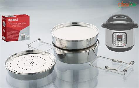 trivet insert pressure pans cooker stainless lids plates steel stovetop tier multipurpose desiclik glass ip pot safe pots